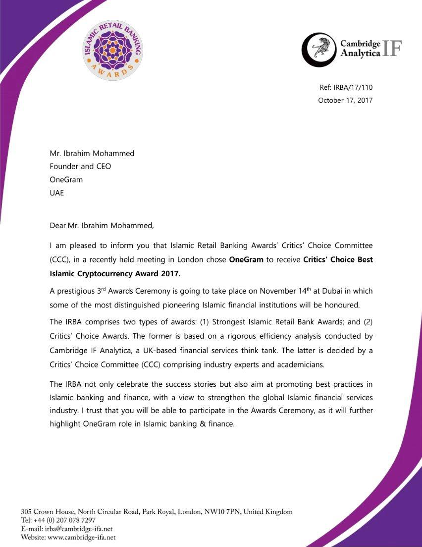 Auszeichnung OneGram für Ibrahim Mohammed